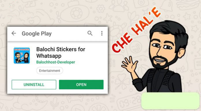 balochi-stickers-balochhostdevelopers