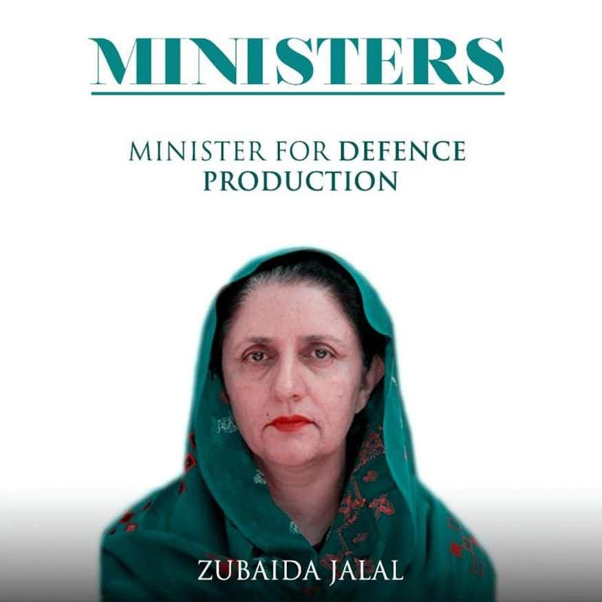 Zubaida Jalal