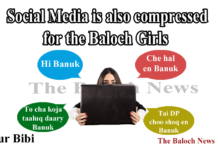 Social Media is also compressed for the Baloch Girls