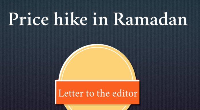 Price Hike in Ramadan