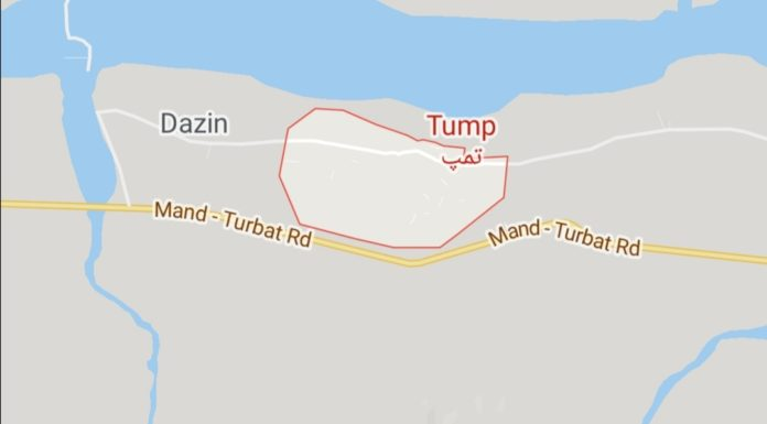 Tump Turbat Balochistan