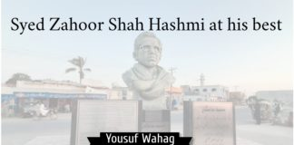 Syed Zahoor Shah Hashmi at his best Yousuf Wahag