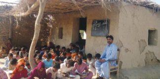 Education system in Balochistan 2020