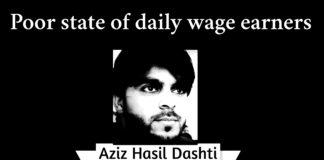 Poor state of daily wage earners Aziz Hasil Dashti