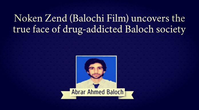 Noken Zend Balochi Film uncovers the true face of drug-addicted Baloch society Abrar Ahmed Baloch