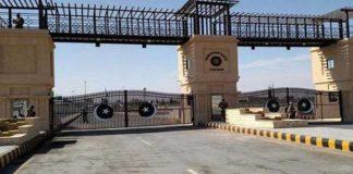 Taftan Border Balochistan