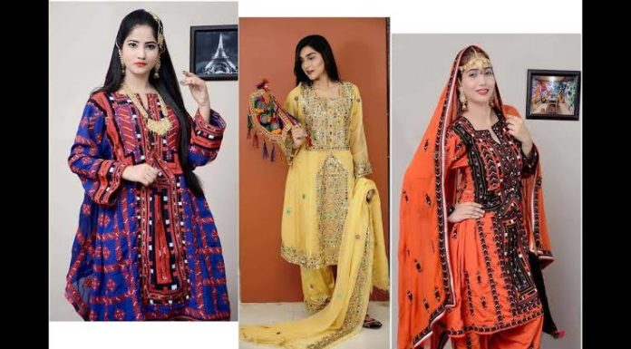 Balochi traditional embroidery Baloch Culture