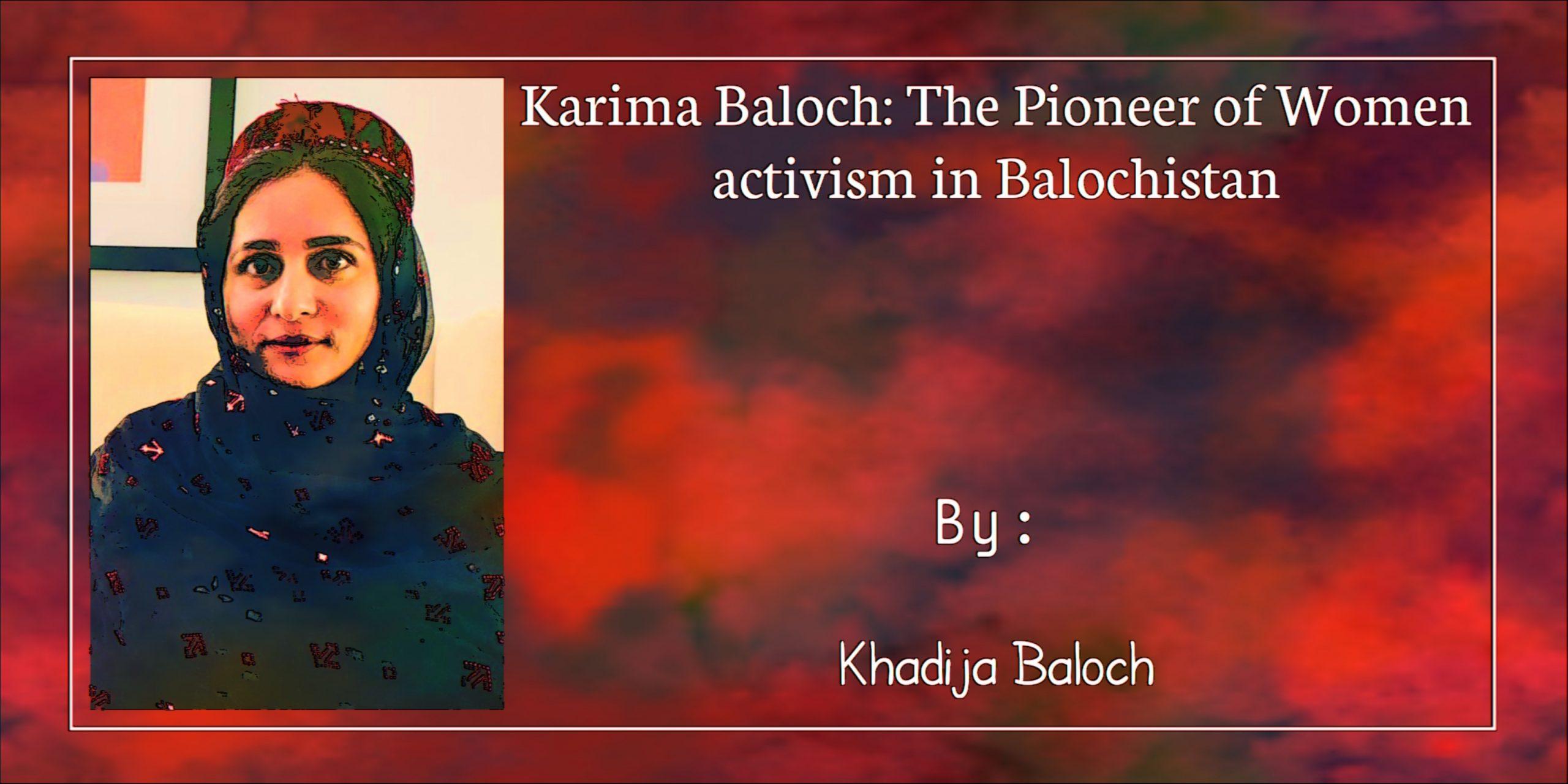 Karima Baloch: Pakistani rights activist found dead in Toronto