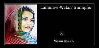 Lumma-e-Watan