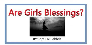 Are girls blessing