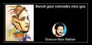 Banuk Karima Baloch