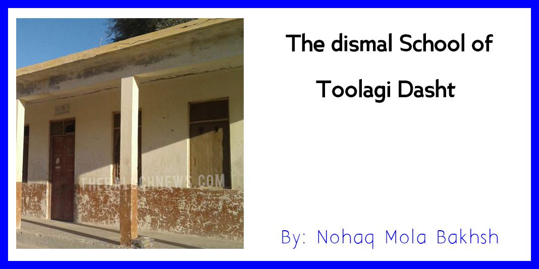 The dismal School of Toolagi Dasht