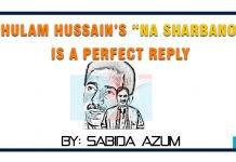 "Ghulam Hussain's ""Na SharBano"" sung is a perfect reply Ghulam Huzzain Shohaz Arif Baloch"