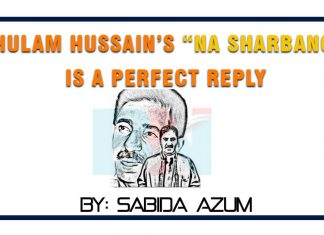 "Ghulam Hussain's ""Na SharBano"" sung is a perfect reply Ghulam Huzzain Shohaz Arif Baloch"