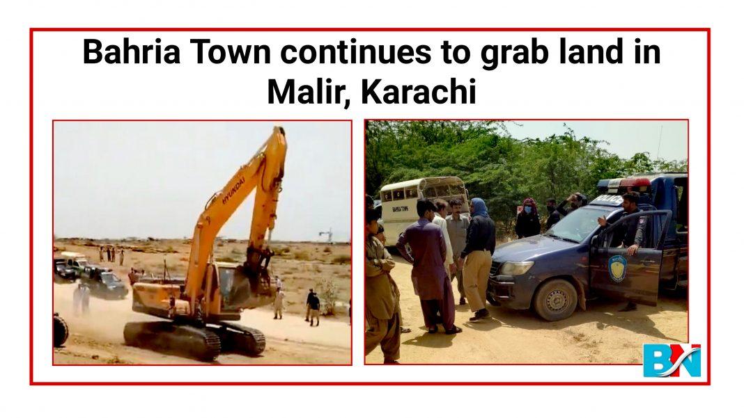 Bahria town karachi grab the land in Malir