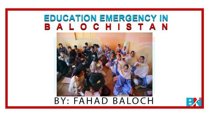 Education Emergency in Balochistan