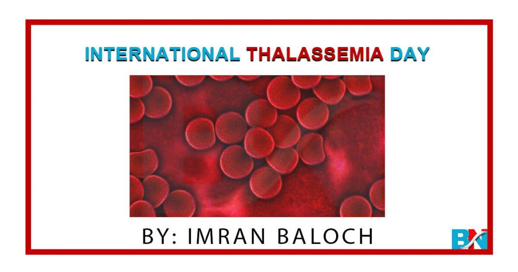International Thalassemia Day