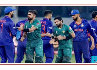 Pakistan beat India for the first time in T20 World Cup